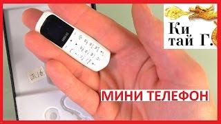 МИНИ ТЕЛЕФОН РАЗМЕРОМ С ПАЛЕЦ MINI PHONE