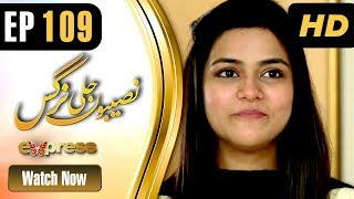download lagu Naseebon Jali Nargis - Episode 109  Express Entertainment gratis