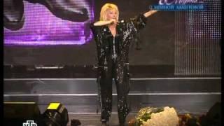 Ирина Аллегрова - Замуж за нормального