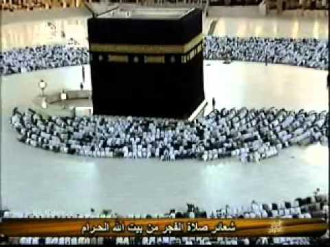 9 Jan 2011 Sheikh Juhany تلاوة خاشعة للشيخ عبدالله الجهني video