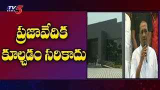 Ganta Srinivasa Rao Reacts on Praja Vedika Demolition
