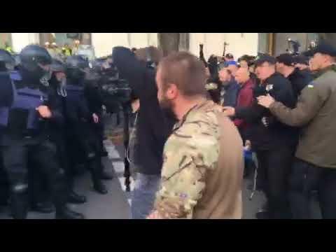 Возле Рады началась потасовка. Правоохранители применили слезоточивый газ   Страна.ua