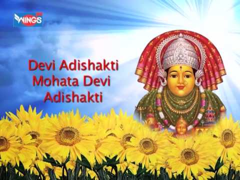 Jai Devi Jai Devi Mohata Devi ( Maa Mohata Devi Aarti With Lyrics) video