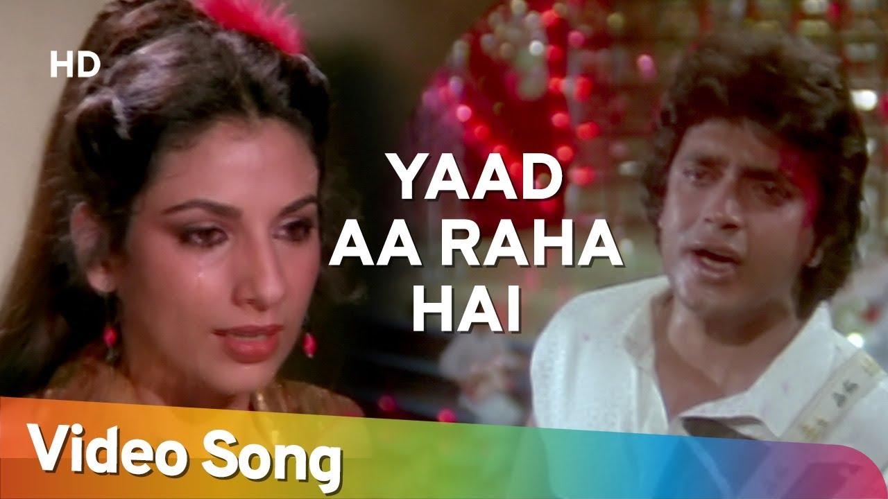Kishore Kumar amp Amitabh Bachchan Songs  YouTube