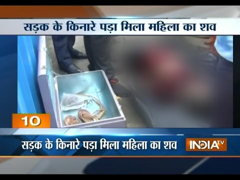 Old Woman's Corpse Recovered From An Iron Trunk Abandoned On Mira Road In Mumbai - India TV