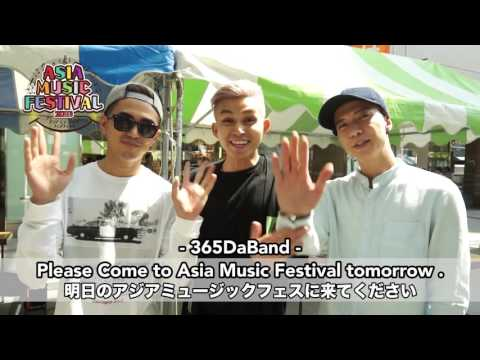 【365DaBand】Message video Asia Music Festival 2016