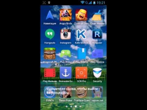 Кае Получить Root Права На Андроид Без Пк На Samsung Galaxy S 2