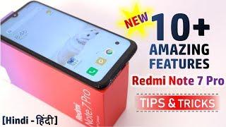 Redmi Note 7 / Pro Tips & Tricks | 10+ Amazing New Features - TechRJ