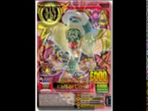 Animal Kaiser All Ultra Rare Cards