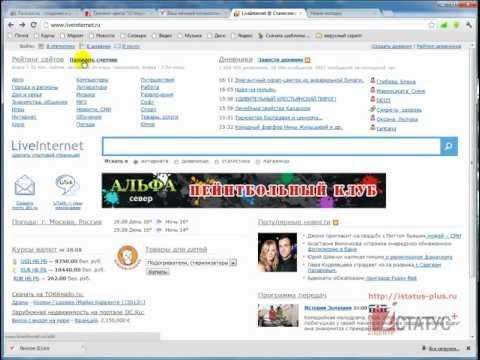 Как установить счетчики статистики на сайт в CMS SiteEdit