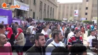 يقين | سلسلسة ضد التحرش بساحة كلية التجارة بجامعة القاهرة