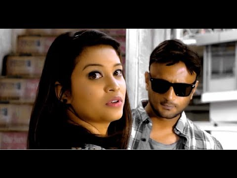 Sasurali Ghara -  Dhurba D1 and Ekagraha | New Nepali Pop Rock...