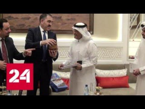 Ингушетия готова полностью обеспечить Катар питьевой водой - Россия 24