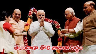 Telangana BJP To Announce First List