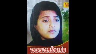 ফিরদাউসী খাতুনের গজল অ্যালবাম |  Live bangla gojol  by Firdousi khatun