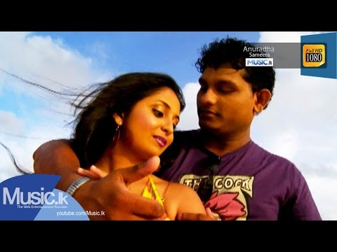 Anuradha - Sameera From Www.music.lk video