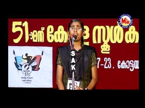Malayalam Padyam Chollal 18 - Saphalamee Yathra (n. N. Kakkad) video