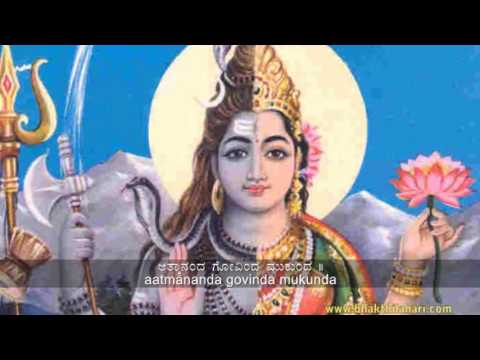 Kannada Devotional Song On Lord Eshwara - Shiva Channakeshava video
