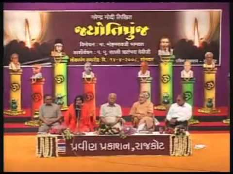Who is Hindus, Speech of Sadhvi Ritimbhara at Jyotipunj 2_2