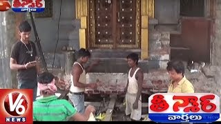 Chandanagar Hanuman Temple Lifting With Jacks To Increase Its Height | Teenmaar News