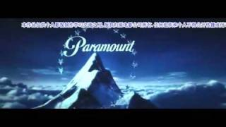 Paramount Pictures , DremWorks Pictures Logo (Transformers :Revenge of the Fallen)