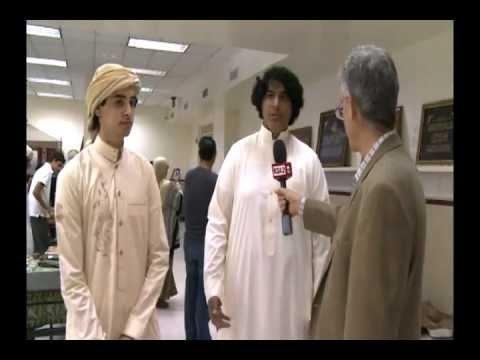Islamic Saudi Academy celebrates Saudi National Day 2012 - 09/23/2012