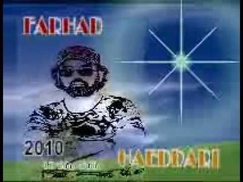 FARHAD HAEDDARI KELINA HONESH TUE SHUDAS ORGINAL