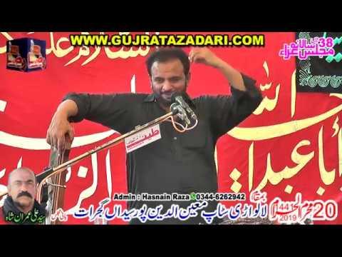 Zakir Ali Raza Khokar | 20 Muharram 2019 | Moimdi Pur Gujrat || Raza Production