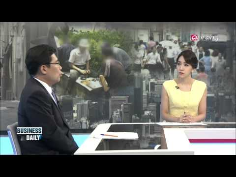Business Daily-Aging Korea, and the repercussions that follow   초고령화 한국, 경제가 위험하