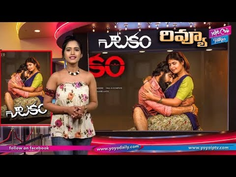 Natakam Movie Review And Rating | Latest Telugu Movies 2018 | Tollywood | YOYO Cine Talkies
