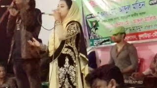 শিউলি সরকারের ভালোবাসার গান । Bondure Koi Pabo Soki Go । Singer Shiuly Sarkar