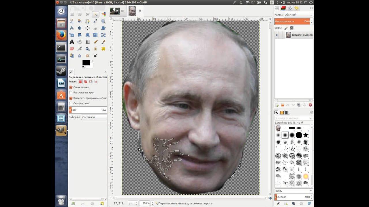 вырезать рисунок: