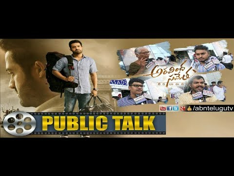 Aravinda Sametha Movie Public Talk | Public Response | Junior NTR | Pooja Hegde