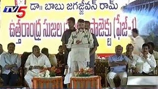 CM Chandrababu Speech @ Chodavaram | Uttarandhra Sujala Sravanthi Scheme