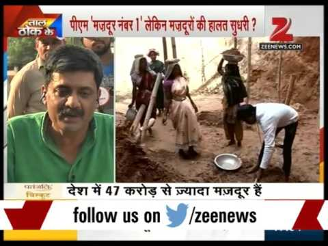 When will labourers condition improve in India?