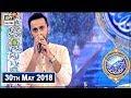 Mere Aaqa Aao Kay Muddat Hui Hai Naat by Waseem Badami thumbnail