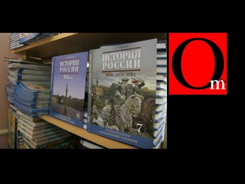 Факты, которых нет в учебниках по истории России. You'll not find it in Russian history books