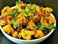 Aloo Gobhi ki Sabzi Recipe | Masaledar Aloo Gobi sabzi | madhurasrecipe | Aloo Gobhi Sukhi Sabzi