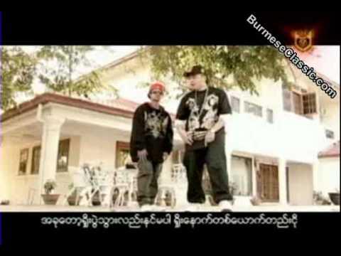 Myanmar Hip Hop Song 2011 + 2012 video