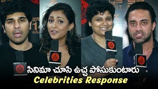 Game Over Movie Celebrities Premier Show Talk | Game Over Telugu Movie Public Talk | Filmylooks