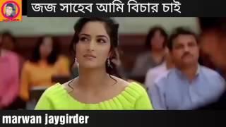 Bengali sylheti funny