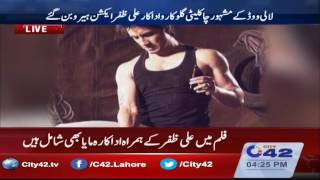 Ali Zafar become action Hero in lollywood Movies