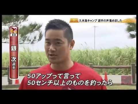 田中和基の画像 p1_28