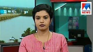 ഒരു മണി വാർത്ത | 1 P M News | News Anchor - Nisha Jeby | June 19, 2017 | Manorama News