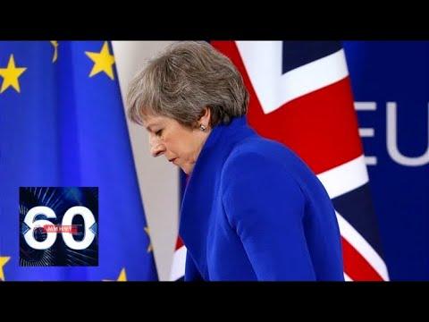 Мэй в шаге от ОТСТАВКИ! Почему провалился Brexit? 60 минут от 16.01.19