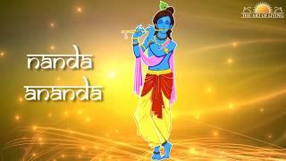 Nanda Ananda || Art of Living Krishna bhajan