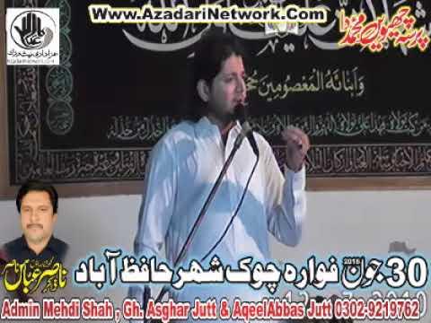 Zakir Syed Haider Abbas Rizvi  30 June 2018 Hafizabad
