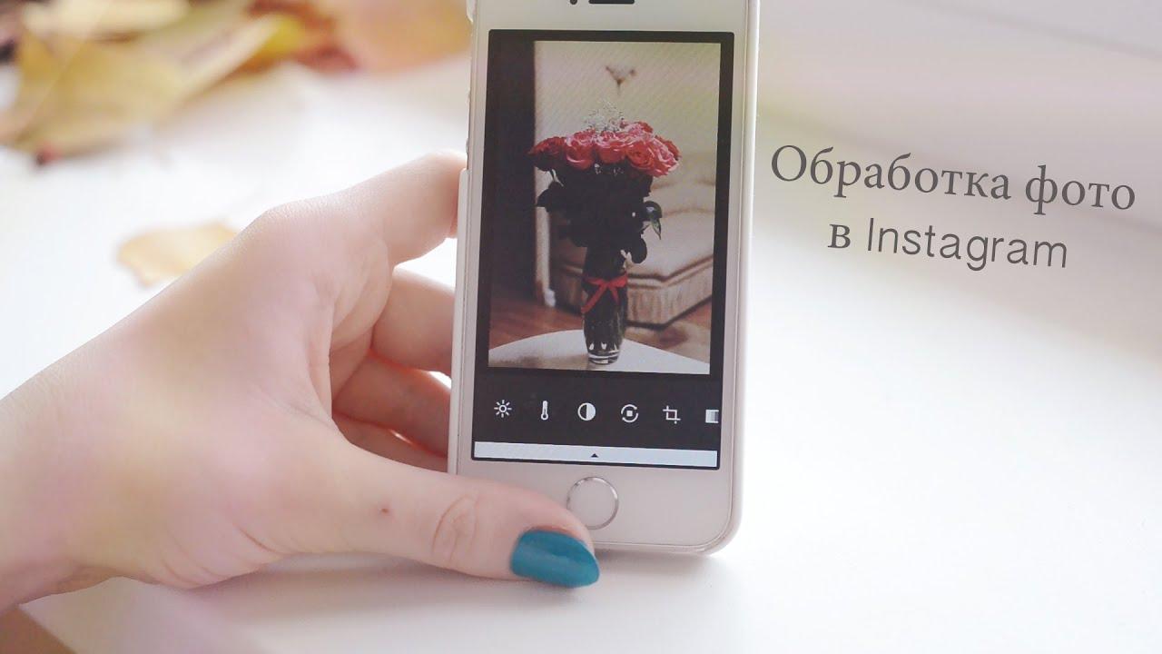 Как делать фото в инстаграм в полном размере