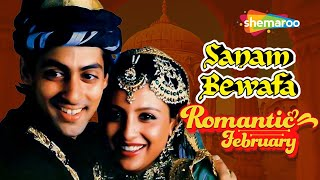 Sanam Bewafa Hindi Movie