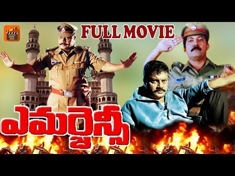 EMERGENCY|  TELUGU FULL MOVIE | DEVA RAJ | SAI KUMAR | NIROSHA | TELUGU MOVIE ZONE